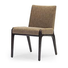 Vienna Side Chair